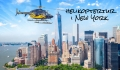 Helikoptertur New York – Oplev Manhattan fra helikopter
